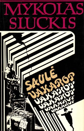 Saulė vakarop (1981)