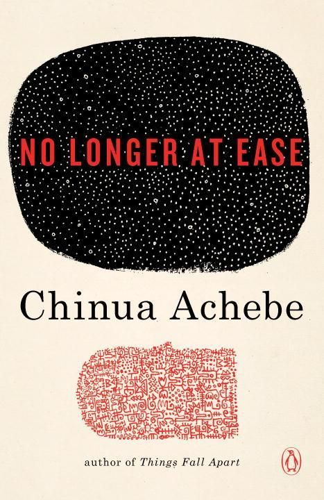 an analysis of an authorial information of chinua achebe Chinua achebe occupies a significant place among non-native writers of english chinua achebe's novels and critical pronouncements have profoundly influenced his readers' understanding of africans and their lives and have formed the basis for many discussions of 'the african novel.