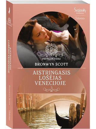 Aistringasis lošėjas Venecijoje. Paveldėtojai. 3 knyga
