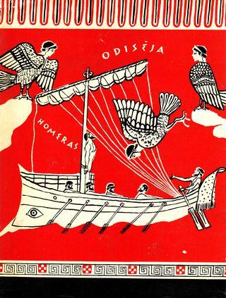 Odisėja (1979)