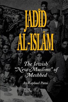 Jadid al-Islam