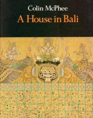 House In Bali [Illustrated Edition]