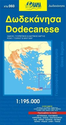 Dodecanese 1 : 195 000