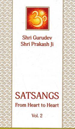 Jogos išmintis ir praktika. Satsangai 2 (anglų kalba)