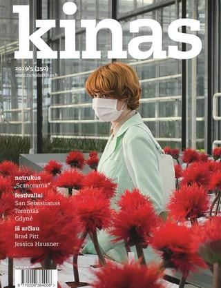 Kinas. Žurnalas, 2019/5
