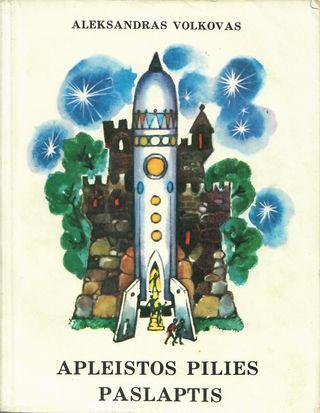 Apleistos pilies paslaptis (1987)