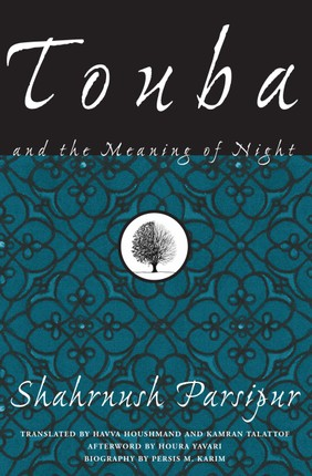 Touba and the Meaning of Night
