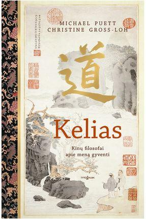 Kelias: kinų filosofai apie meną gyventi