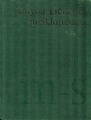 Tarybų Lietuvos enciklopedija 3 tomas