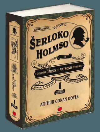 Geriausios Šerloko Holmso ir daktaro Džono V. Vatsono istorijos. I tomas